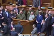 Парламентская коалиция хочет уволить вице-спикера Оксану Сыроид