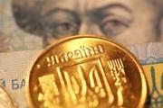 Всемирный банк прогнозирует инфляцию в 15%
