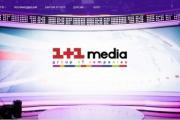 Скандал вокруг телеканала 1+1