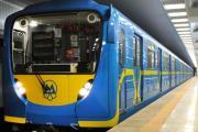 Арест счетов киевского метро ставит работу предприятия под угрозу
