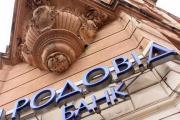 НБУ и Минфин ликвидируют Родовид Банк