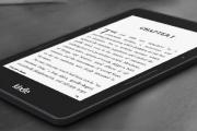 Amazon представит новое поколение Kindle
