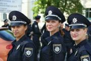 80% киевлян доверяют новой полиции