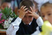 Изменились правила приема детей в школу