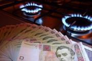 1 мая будут повышены тарифы на газ