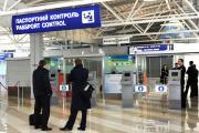 Новые правила въезда в Украину с 1 января 2018 года