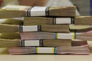 Депутаты задекларировали 7,4 млрд грн наличных денег