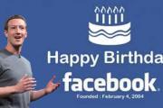 4 февраля День рождения Facebook