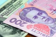 The Economist: доллар в Украине должен стоить 8,3 грн
