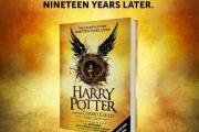 Восьмая книга о Гарри Поттере выйдет уже летом