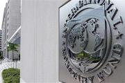 МВФ хочет рыночную цену на газ
