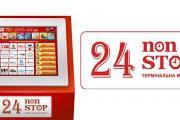 НБУ исключил 24nonStop из реестра платежных систем