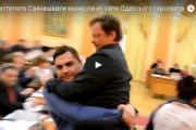 Сашу Боровика вынесли как Яценюка