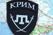 "Прокуратура обыскала добровольческий батальон ""Крым"""