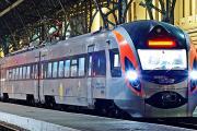 Укрзализныця запускает новый скоростной поезд Киев-Херсон