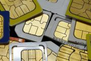 Новые правила регистрации абонентов связи