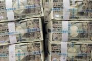 Из японских банкоматов за два часа украли 13 миллионов долларов
