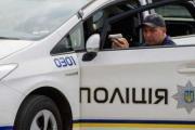 В Киеве полицейские открыли стрельбу, чтобы задержать пьяного водителя