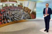Deutsche Welle разочарована украинским парламентом