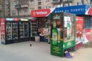 Кличко запретил продавать алкоголь в киосках