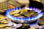 В апреле вводится абонплата за газ