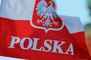 Будущее отношений Украины и Польши оказалось под вопросом