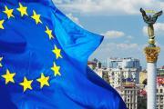 Украина заняла 74 место в рейтинге лучших стран для ведения бизнеса