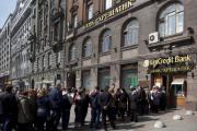 Банк Крещатик объявлен банкротом