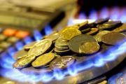 Нафтогаз предрекает подорожание газа для населения на 40%