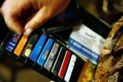 В Украине только 32% платежных карт защищены надежно