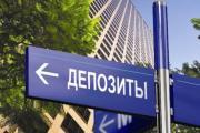 В марте украинцы забрали 6,5 млрд грн из банков