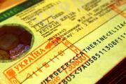 Правительство упростило получение украинских виз