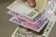 С сегодняшнего дня увеличились минимальные зарплата и пенсия