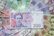 ВВП Украины в 2015 году упал почти на 10%