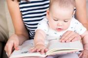 Сказки полезны детям с первых дней жизни