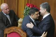 Рада назначила Гройсмана премьер-министром