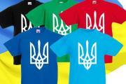 На польской фабрике украинских рабочих выделяют цветом формы