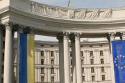МИД Украины предупреждает выезжающих в Россию