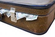Иностранные доходы нужно декларировать